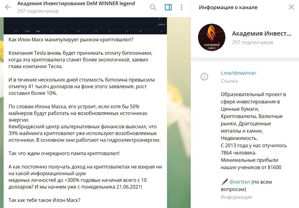 Академия инвестирования Юрия Козака