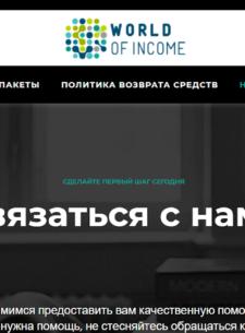 World of income – отзывы о курсах