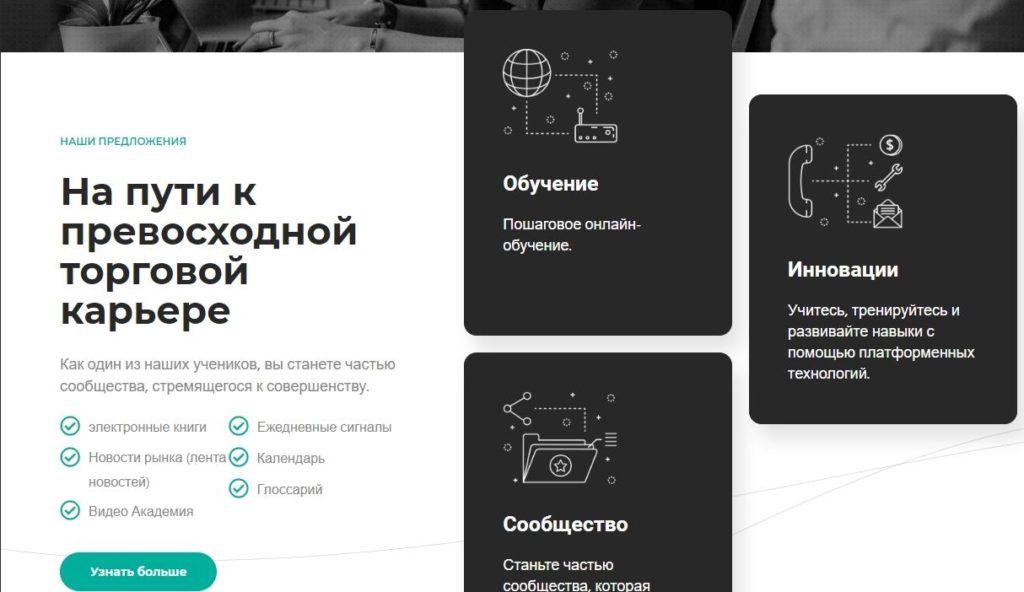 Worldofincome net – официальный сайт