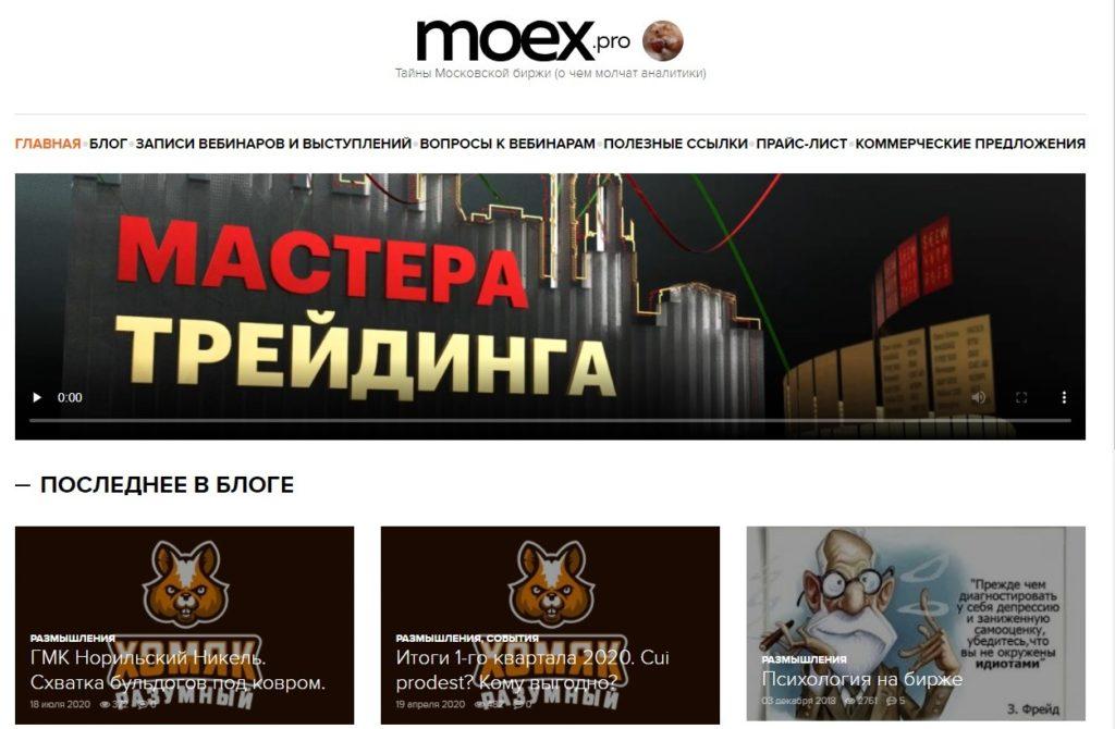 Блог Андрея Саморядова