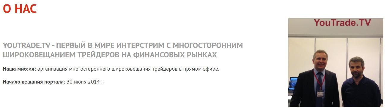 Дмитрий Чумаков иваново трейдер