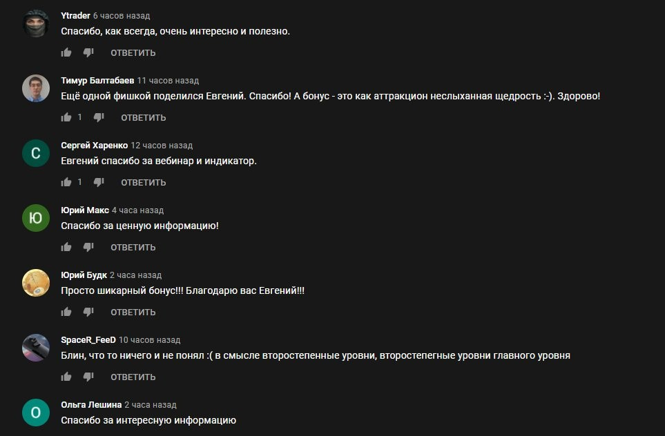 Евгений Богураев отзывы