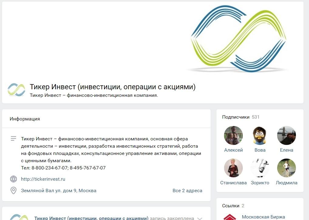 Группа в ВК Андрея Смирнова