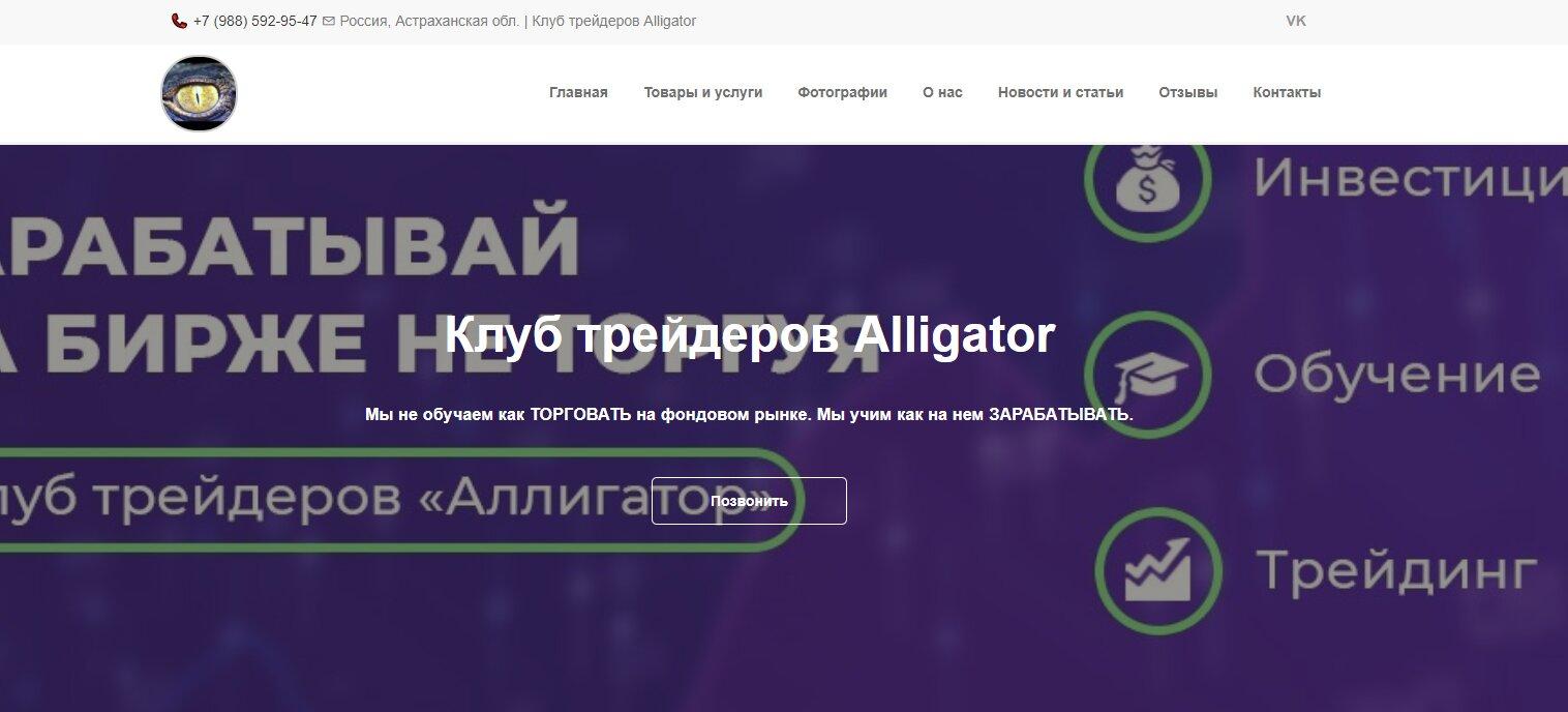 Официальный сайт Василия Боева