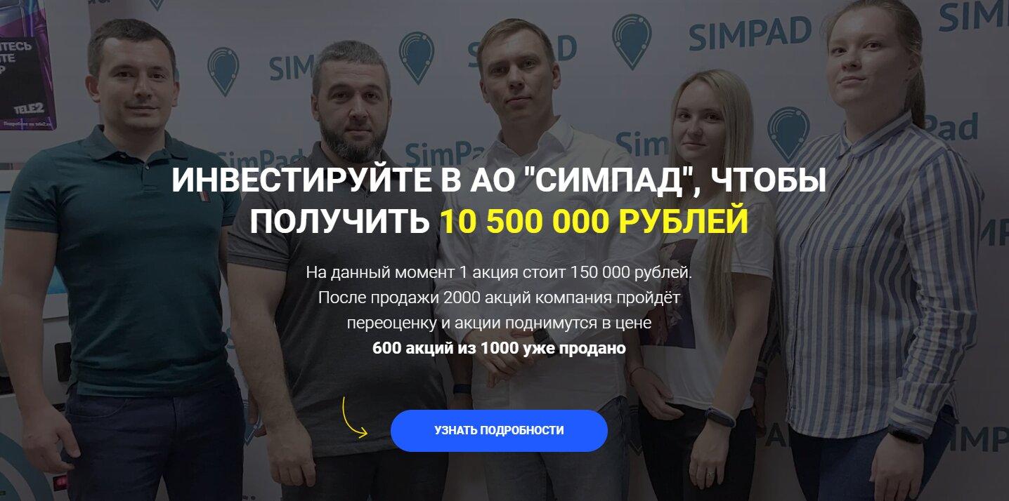 Официальный сайт Владимира Бурянина