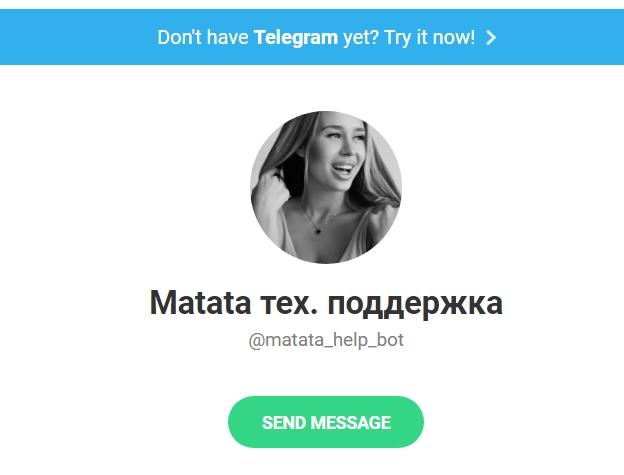 Телеграмм Ольги Нечаевой