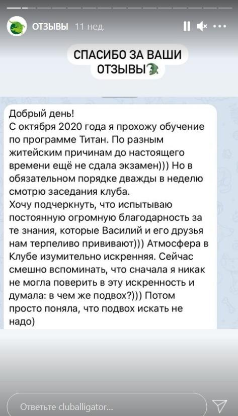 Василий Боев отзывы