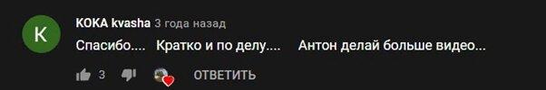 Антон Бергов форекс отзывы