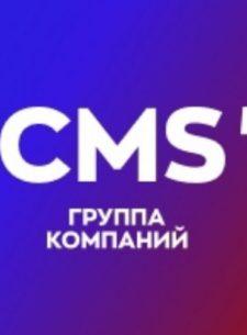 Группа компаний CMS