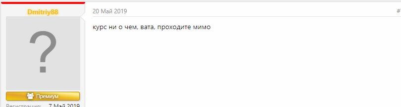 Игорь Корнев отзывы