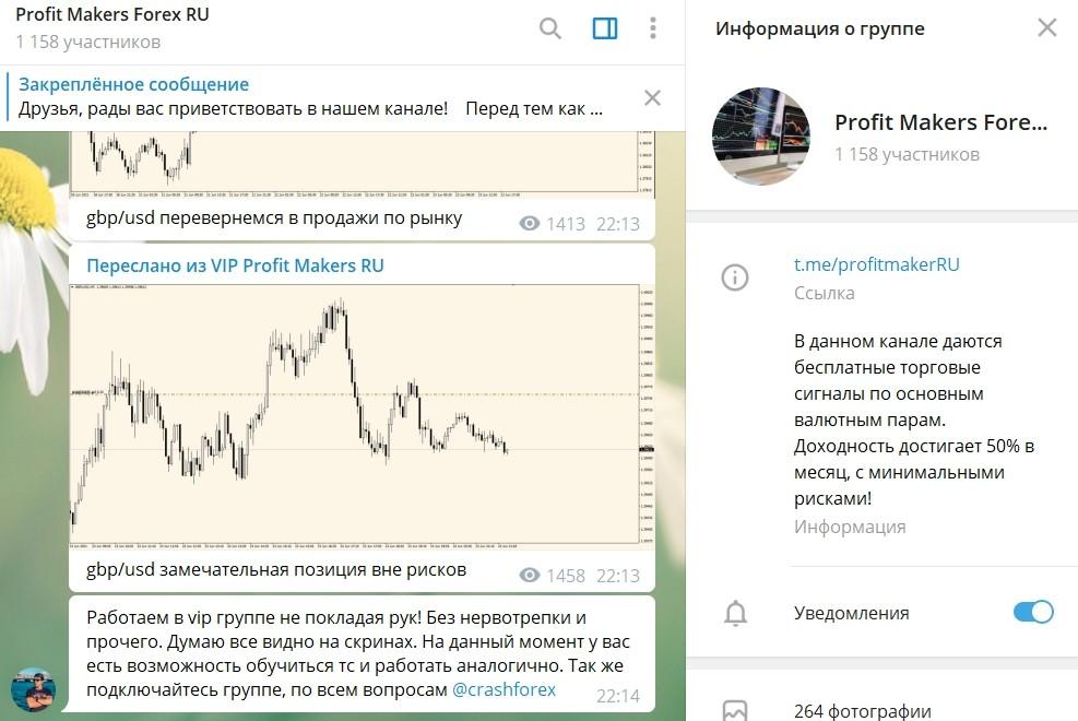 отзывы о трейдере Виктора Диденко