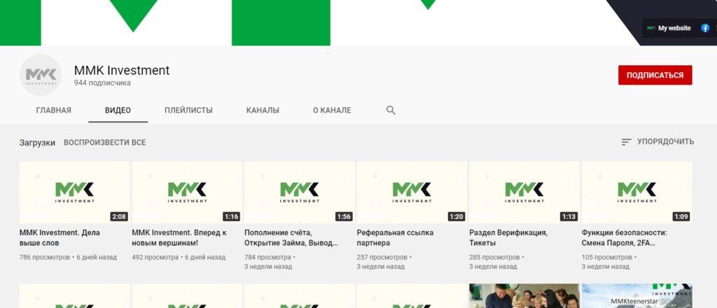 Ютуб компании ВКонтакте