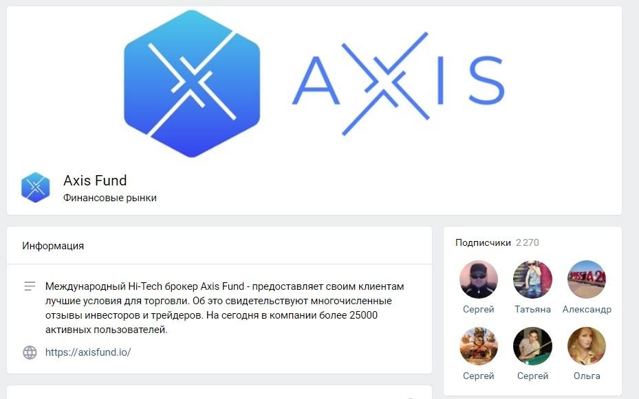сообщество в социальной сети ВКонтакте