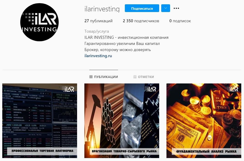 Аккаунт Инстаграм Ilar Investing