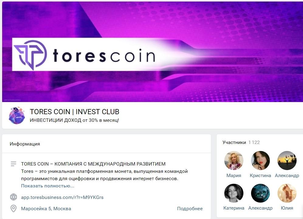 Группа Tores Coin ВКонтакте