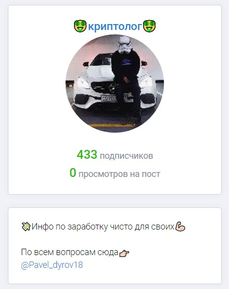 Проект трейдера Миши Сотникова