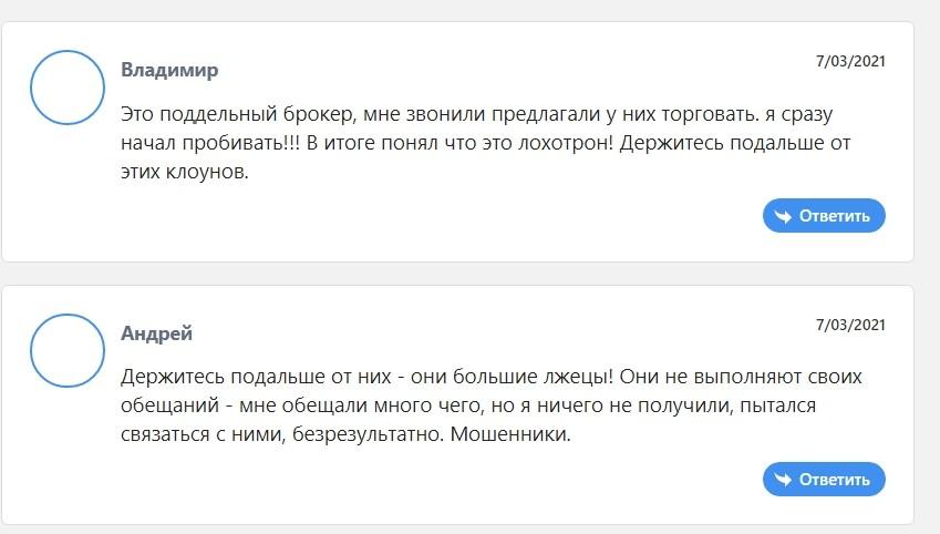 Отзывы о сайте MTrade-x
