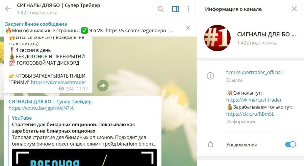 Телеграм-канал Олега Багирова