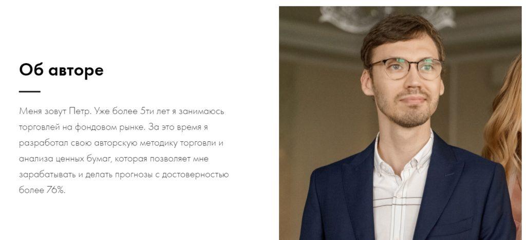 Создатель проекта Петр Краев