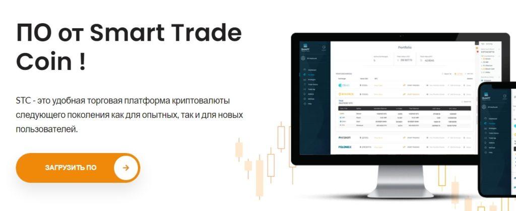 Доступ к торговой платформе