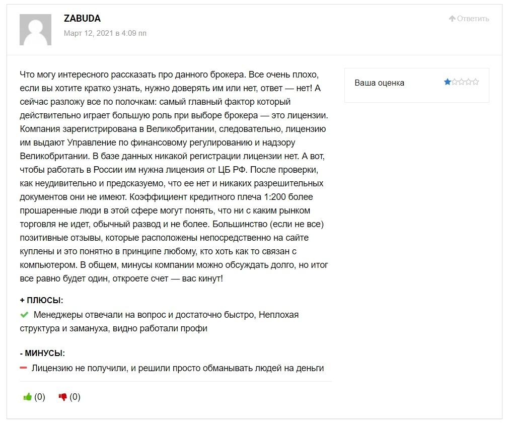 Отзывы о брокере Ilar Investing