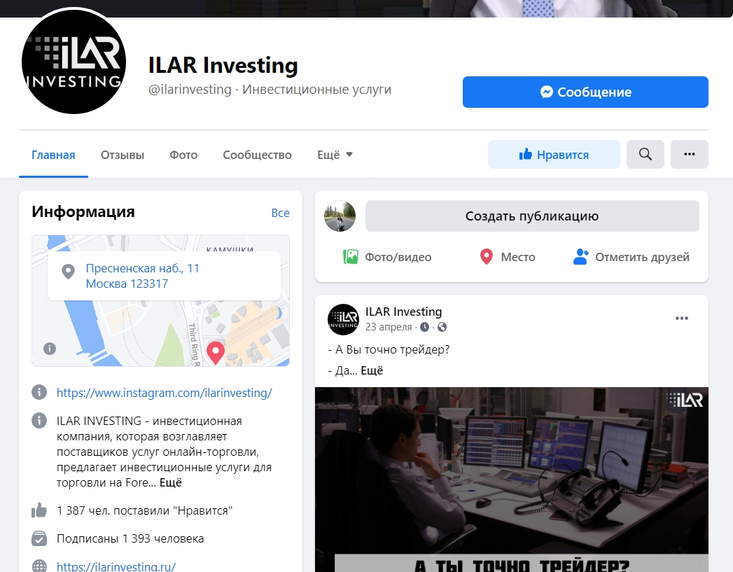 Аккаунт Фейсбук Ilar Investing