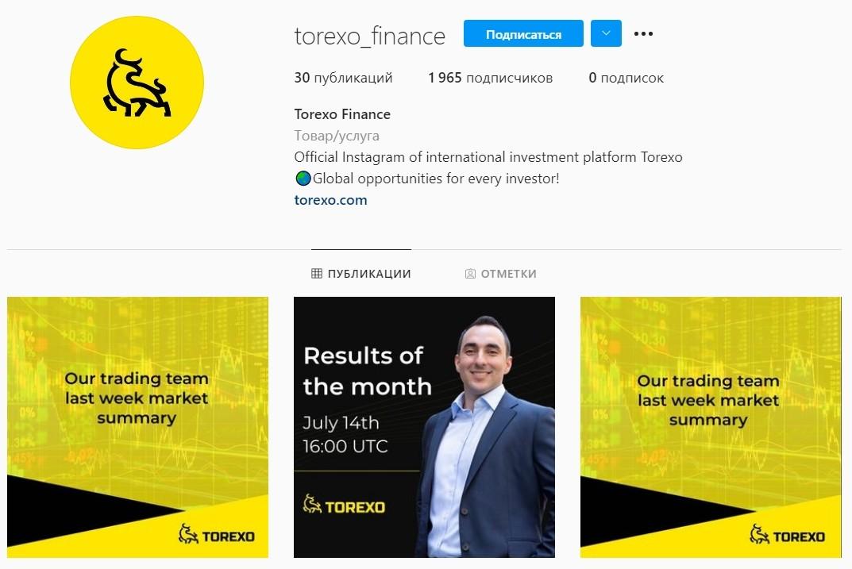 Инстаграмм Torexo Finance