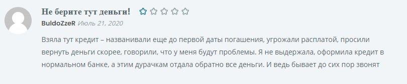КПК Крафт Финанс отзывы