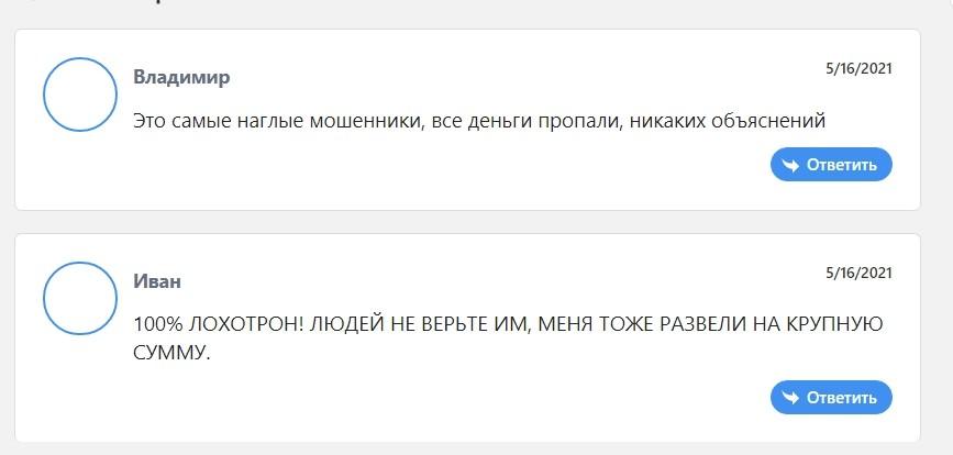 Отзывы о компании EstatesMe