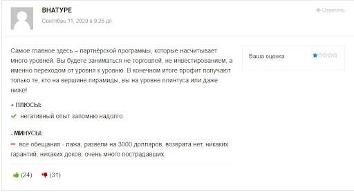 Отзывы о компании Sincere Systems Group