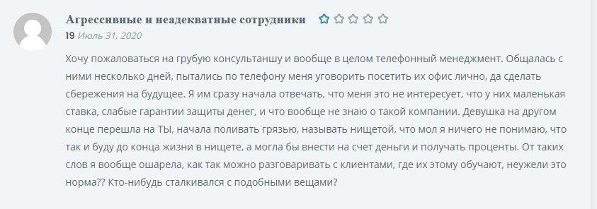 ПК Крафт Финанс отзывы