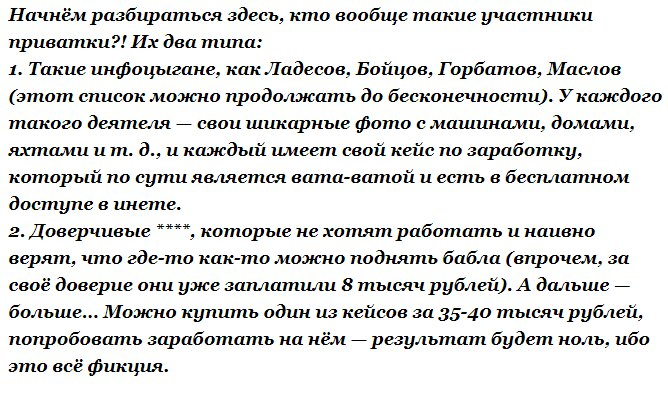 Реальные отзывы о работе Дмитрия Ладесова