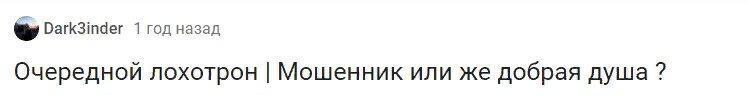 Реальные отзывы о Руслане Халикове
