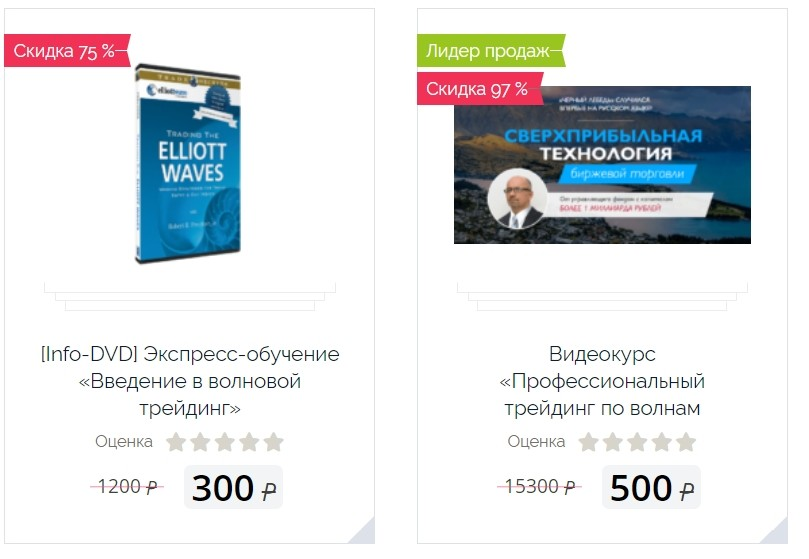 Стоимость обучения у Валерия Теплинского