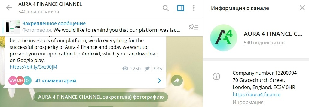Телеграмм канал Aura4Finance