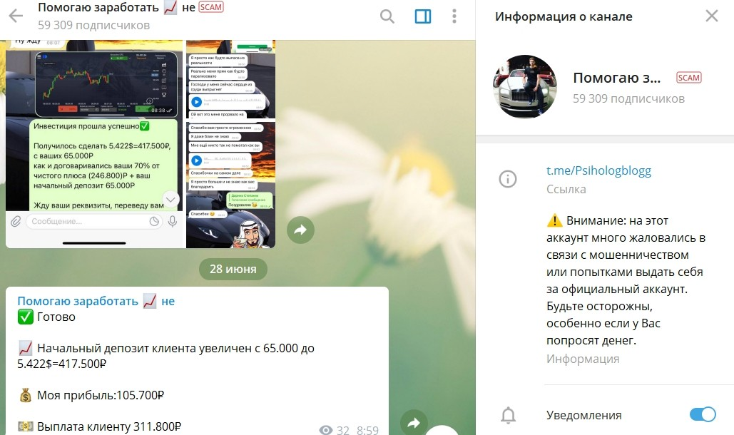 Телеграмм канал трейдера Михаила Ламейкина
