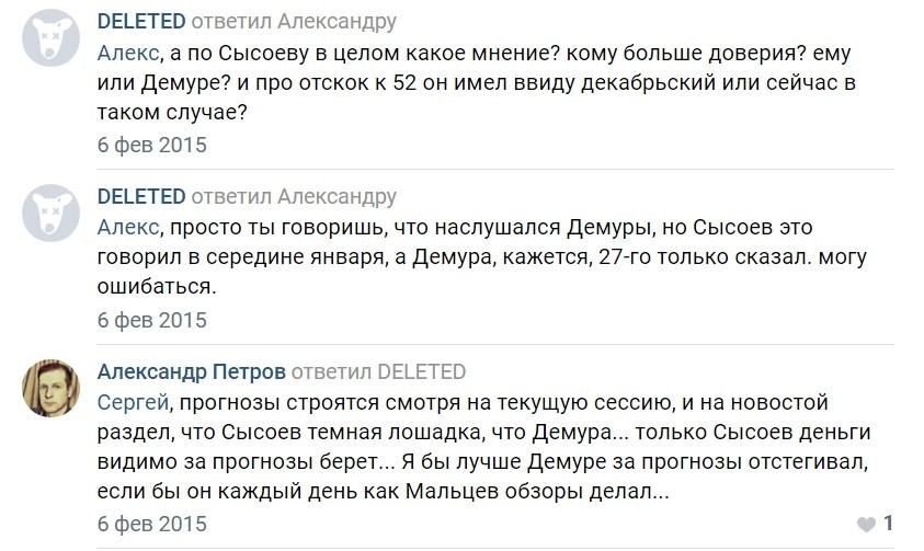 Трейдер Вадим Сысоев отзывы