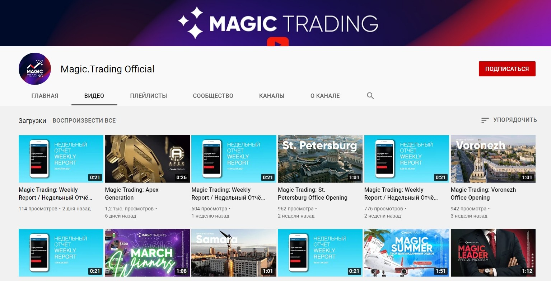 Ютуб канал Magic Trading