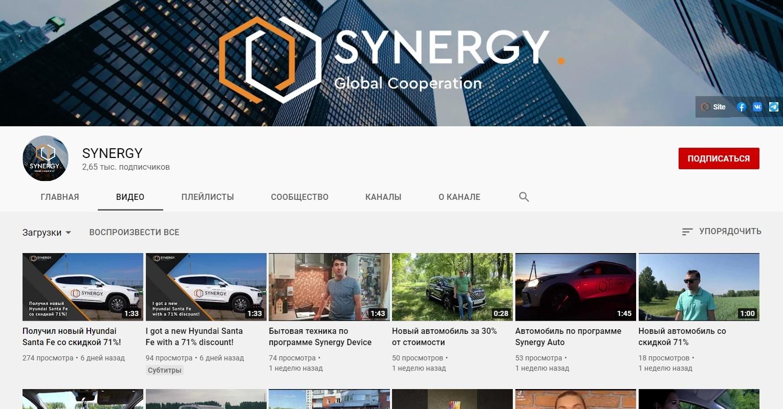Ютуб канал Synergy Group