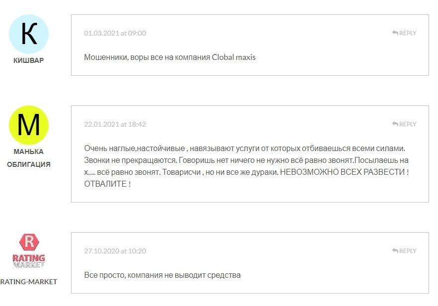 Отзывы о брокере Global Maxis