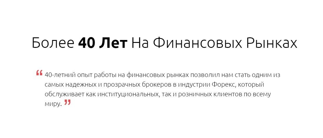 Информация о компании HYCM