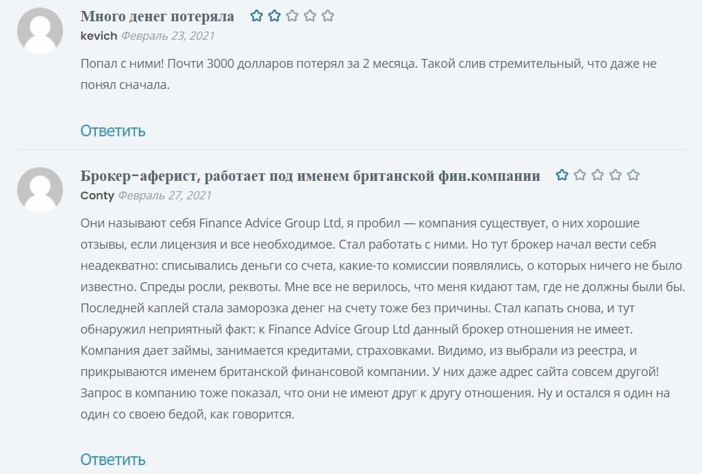Отзывы о компании Finance Advice Group