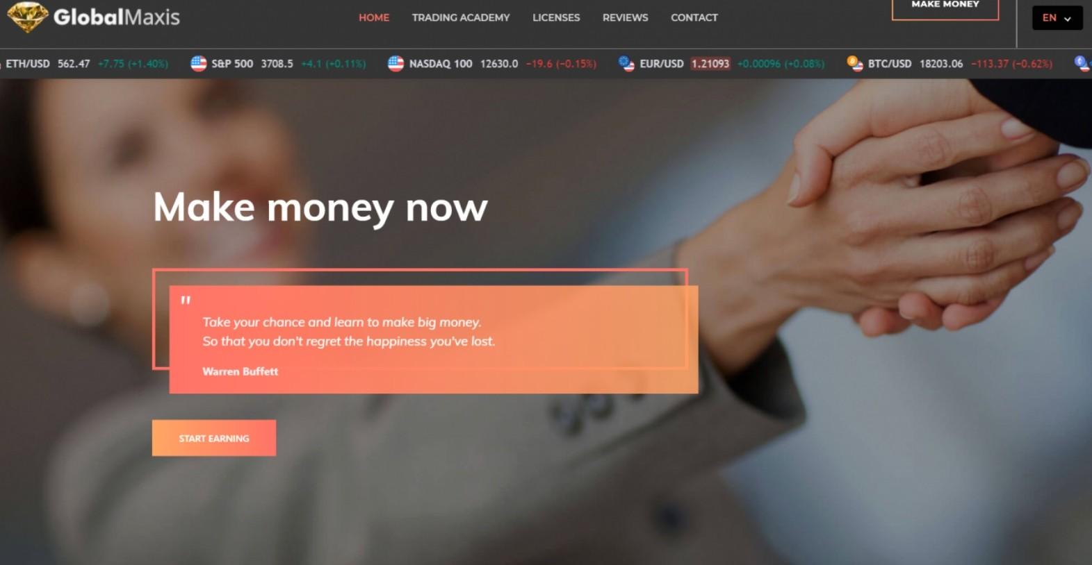 Сайт брокера Global Maxis