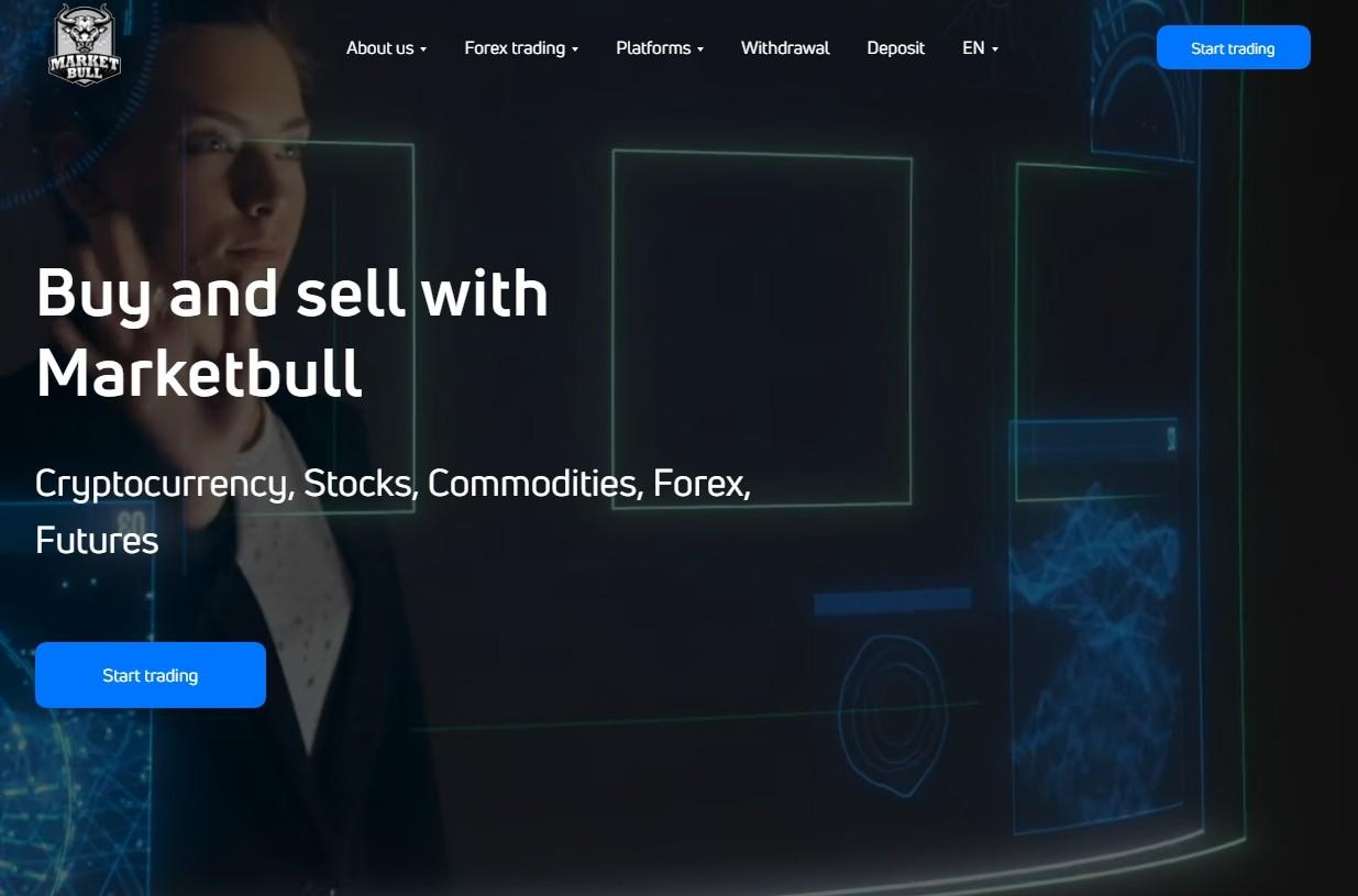 Сайт брокера MarketBull