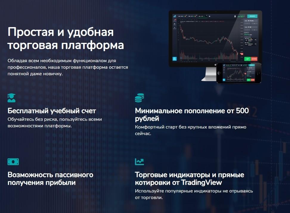 Официальный сайт https.eventrade.com