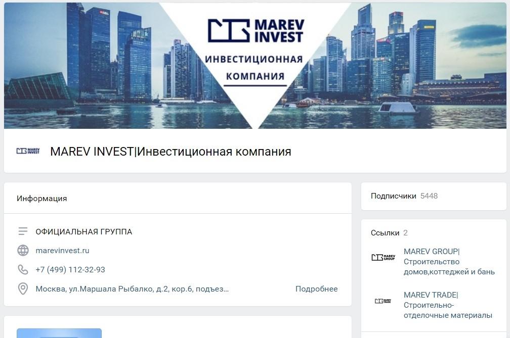 Официальный сайт Марев Инвест