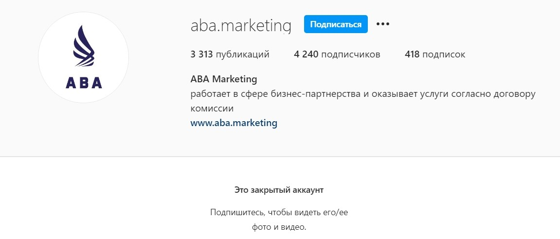 Инстаграмм ABA Marketing