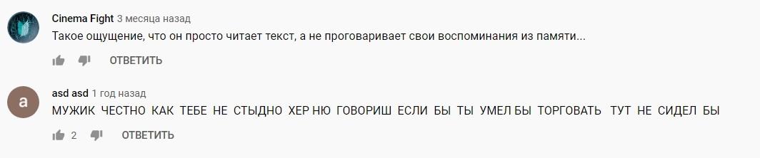 Отзывы о трейдере Иване Зайденберге