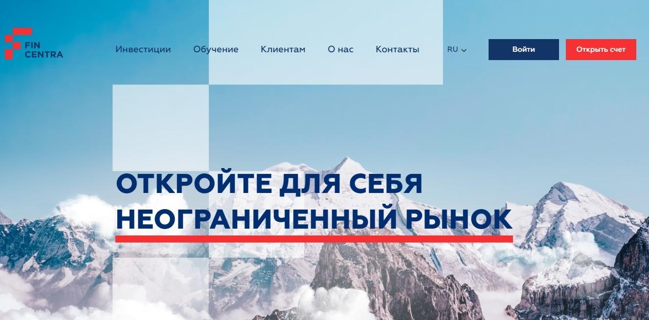 Сайт компании Fincentra.com