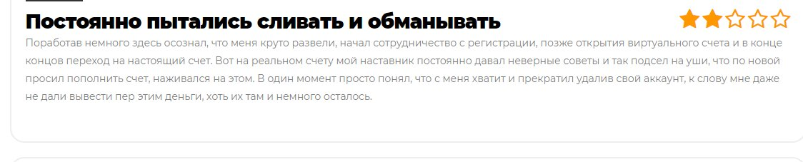 SotFX.com отзывы